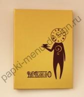 Папки меню из дизайнерского ламинированного картона (М-44)