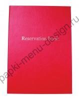 Книга резервов для ресторана  (Арт. А-4)