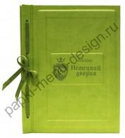 Папка меню из искусственной кожи с завязками из нат.замши (Арт. М-35)