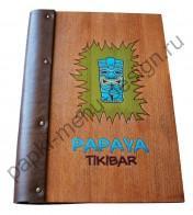 Деревянное меню (Арт. Д-30)