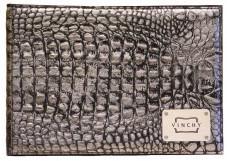 Горизонтальная папка из натуральной фактурной кожи (Арт. О -17)