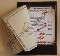 Папка-планшет из натуральной кожи со страницами из холста (Арт. Д .- 8)
