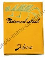 Папка меню из яркой натуральной кожи (Арт.О-3)