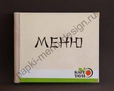 Папка меню с кожаным корнем (Арт. М-19)