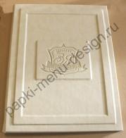 Папка меню с рельефными рамками (Арт. К-48)