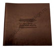 Кожаное меню (Арт. К-58)