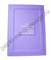 Готовая книга почётных гостей из кожзама (П-18)