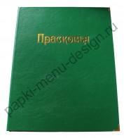 Папка меню из баладэка (Арт. М-51) А4