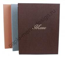 Папки меню из холста ПВХ (Арт. М - 63) А4