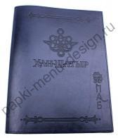 Кожаная папка меню (Арт. К- 56)
