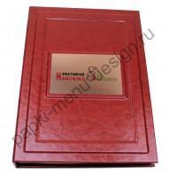 Книга резервов для ресторана (Арт.А-2)