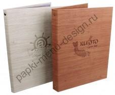 Папки для меню из кожзама с древесной фактурой (Арт. М - 64)