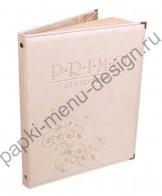 Папка меню с файлами-паспарту (Арт. О-61)