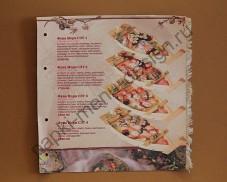 Листы меню из ткани (холста)