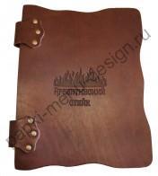 Фигурная папка для меню из шорно-седельной кожи (Арт. К-26)