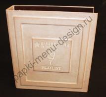 Папка для караоке из дизайнерской кожи (Б-4)