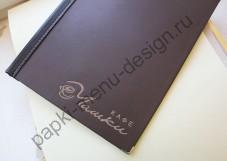 Папка для меню из дизайнерского картона с корнем из кожи (Арт. М-20) А4