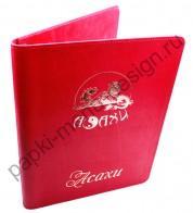 Папка меню для ресторана из ременной кожи (Арт. К-70)