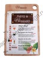 Планшет для меню из дерева (Арт. О - 58)
